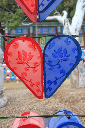 heart-shaped Korean lantern photo