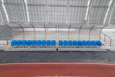 Reserve and staff bench in sport stadium photo