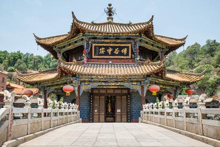 kunming: Yuantong Kunming Temple panorama in Kunming capital city of Yunnan, China