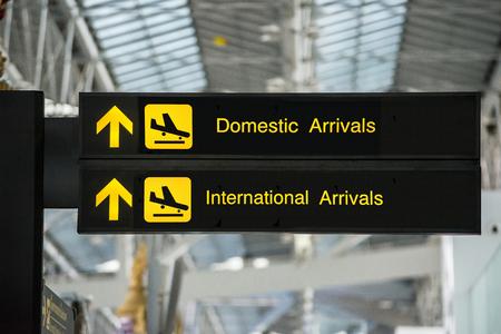 arrival departure board: Airport Departure & Arrival information board sign