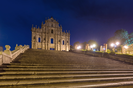 Ruins of St. Pauls. Built from 1602 to 1640, one of Macaus best known landmarks. In 2005, they were officially listed as part of the Historic Centre of Macau (Macao) Stockfoto