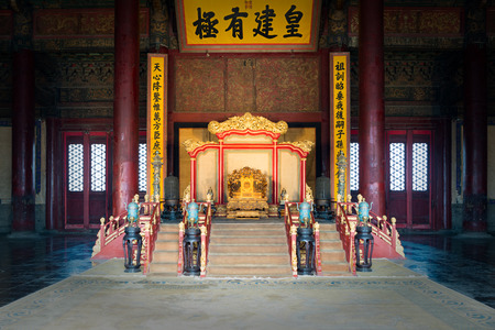 Chinese king's throne in Hall of Central Harmony at Beijing Forbidden City in Beijing, China.