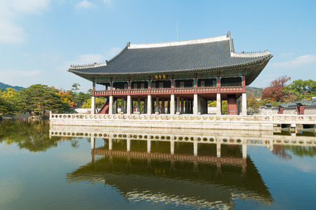 Gyeongbokgung Palace in Autumn in Seoul, South Korea.
