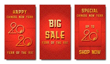 2020 happy new year vertical mouse banner set design for social media