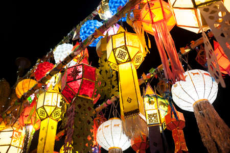 Thai paper lantern, Thai Lanna style paper lantern on Yi-peng festival in Chiengmai Thailand photo
