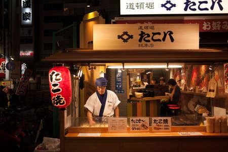 takoyaki shop, Takoyaki kiosk in mamba area, Osaka, Japan