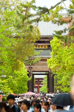 todaiji: Nara city, Todaiji Temple, MAY18,2014, called Eastern Great Temple, Nara, Japan