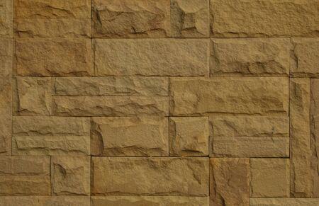 stone wall: Stone wall texture Stock Photo