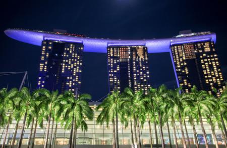 SINGAPORE - July 8, 2017 : Marina Bay Sands at twilight.