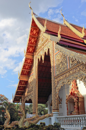 Worship temple in Thailand photo