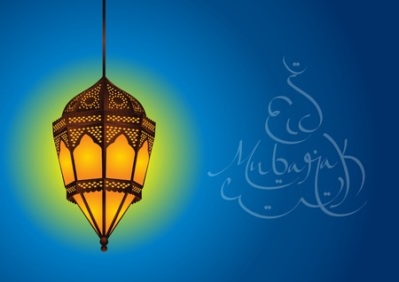 Islamic Lamp with Eid Mubarak in English - Vector Illustration