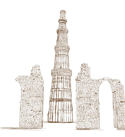 Qutub Minar, New Delhi, India - Vector Illustration Illustration