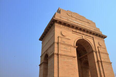 india gate: War Memorial India Gate, New Delhi, India