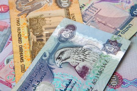 arabic currency: UAE currency - 500 dirhams closeup note