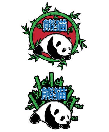 Bamboo gang design for multiple purposes Archivio Fotografico - 158627560