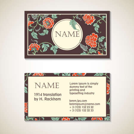 business cards: Vector brown floral visit card template Illustration