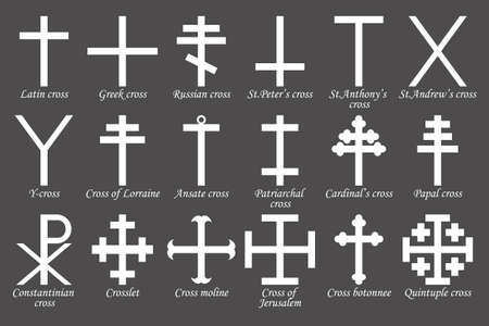cross: Set of crosses. Vector illustration, eps 10