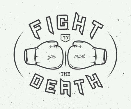 Boxing slogan with motivation. Vector illustration 矢量图像
