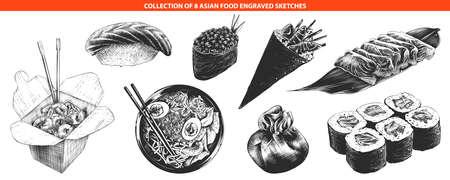 Colección de comida asiática de estilo grabado vectorial para carteles, decoración e impresión, logotipo. Bocetos dibujados a mano de monocromo aislado sobre fondo blanco. Dibujo detallado de estilo vintage grabado en madera.