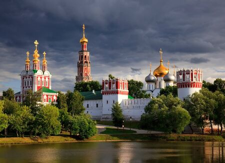 Monastery, orthodox, temple, church photo