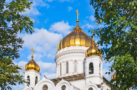 Christ the Savior Cathedral. Moscow. photo