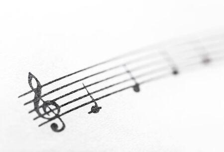 gamut: Music notes on paper. Fragment of the C major gamut. Stock Photo