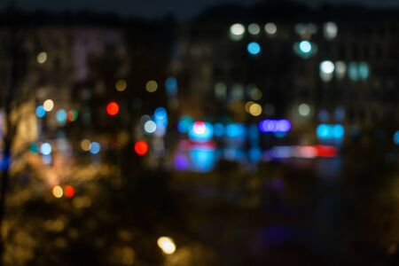 Beautiful lights of the night city. Abstract blurred background with bokeh for design and text. Reklamní fotografie