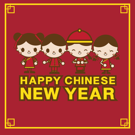 rich girl: New Year Greetings Card children