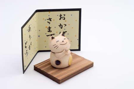 interior decoration accessories: Decorative item - Japanese Zen style lucky cat