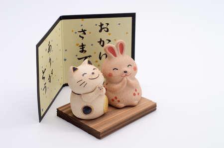 interior decoration accessories: Decorative item - Japanese Zen style happy rabbit and lucky cat Stock Photo
