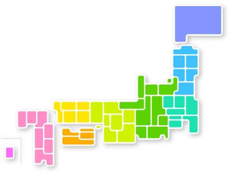 Kaart van de omgeving van Japan Stock Illustratie