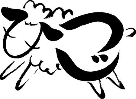 japanese characters: Illustration by Japanese characters of sheep  Illustration