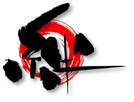bonds: Japanese calligraphy bonds Illustration