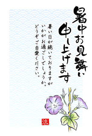 sentence: Japanese summer greeting card of morning glory Illustration