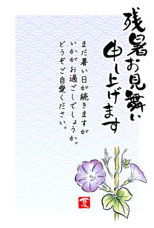 Japanese Late-summer greeting card of morning glory