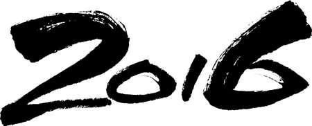 Calligraphy 2016