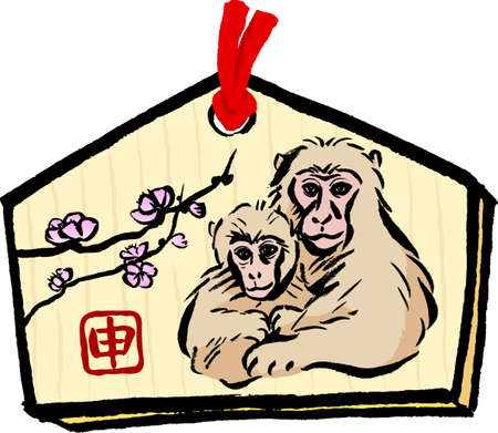 wooden plaque: Japanese style illustrations of Monkey votive picture Illustration