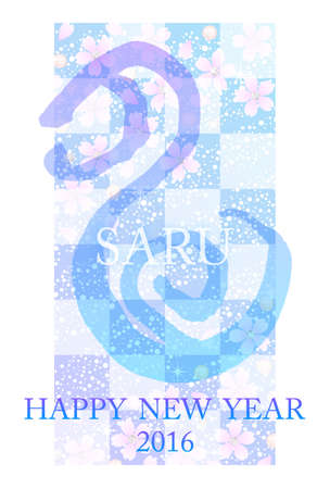 new year's card: 2016 New Years card