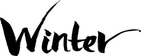 書道の筆で「冬」
