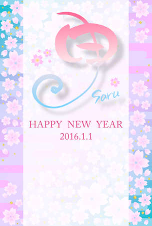 2016 New Years card