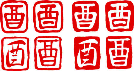 chinese script: Seal image of Japanese character Tori (Year of the Rooster) Illustration
