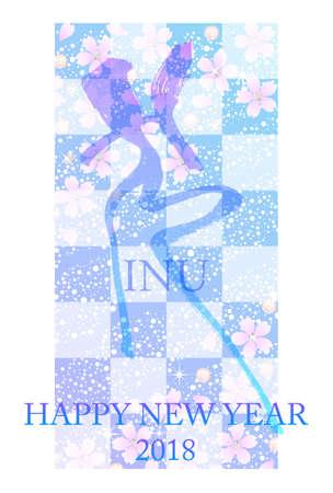 2018 New Years card.