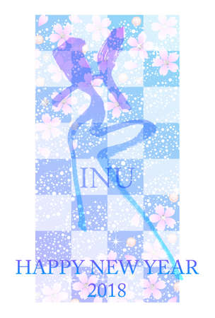 2018 New Years card.