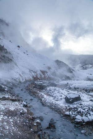 Hokkaido Noboribetsu Valley