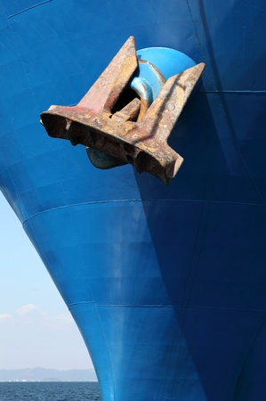 old container: Anchor Stock Photo