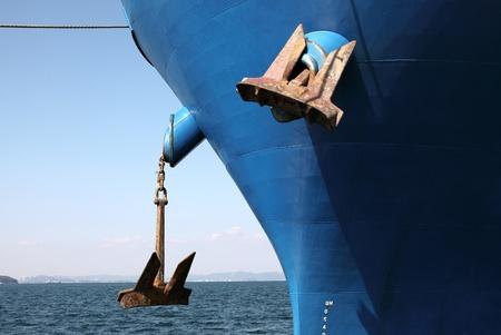 containerschip: Anker Stockfoto