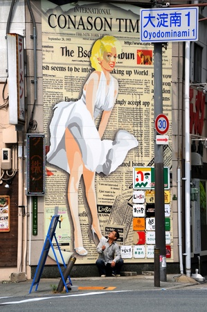 Osaka, Japan - June 14th, 2009: Business complex where Marilyn Monroe picture was drawn. Editorial