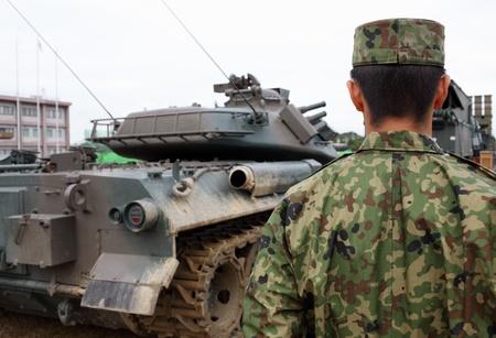 Military tank, ground self defense force Stock Photo