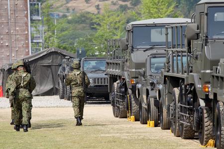 Japanese military base  報道画像