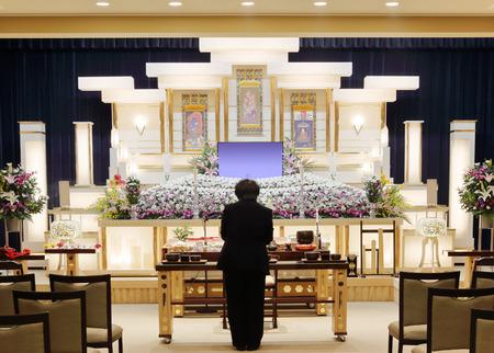 Rouwcentrum interieur met een Japanse stijl
